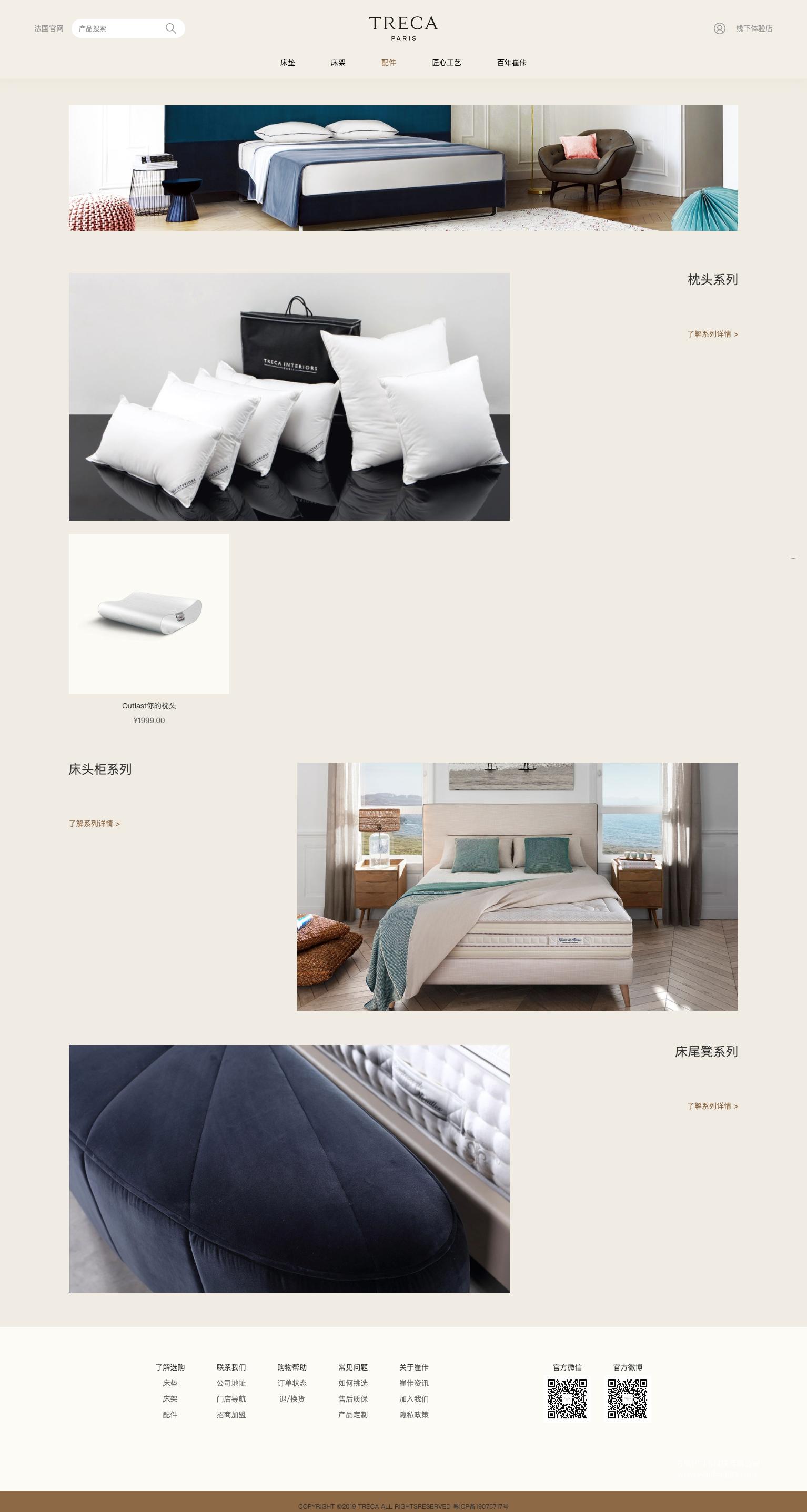 崔佧床垫1